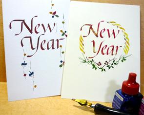 カリグラフィー/サンプル画像New Year1-2幅50 150